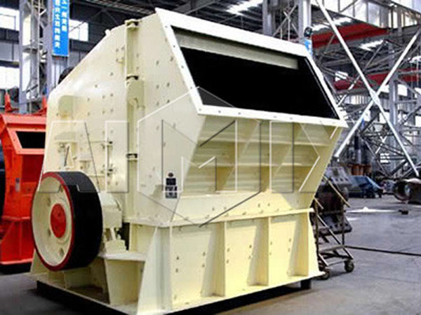 PF1007impact-crusher