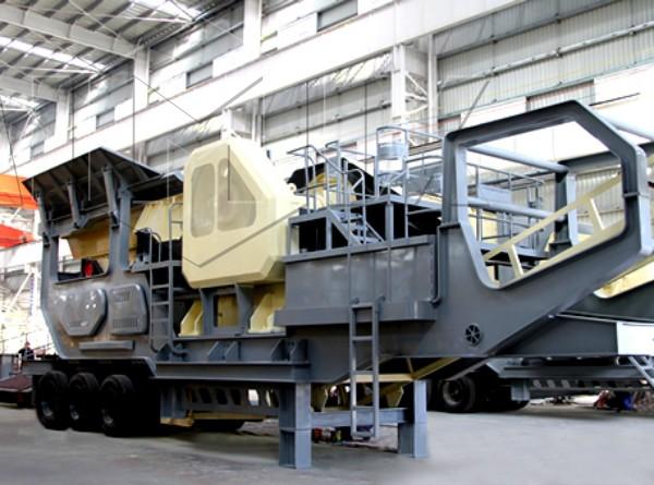 quarry plant for sale